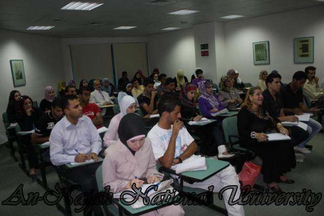 محاضرة الادمان على الانترنت للدكتور جواد فطاير (49)