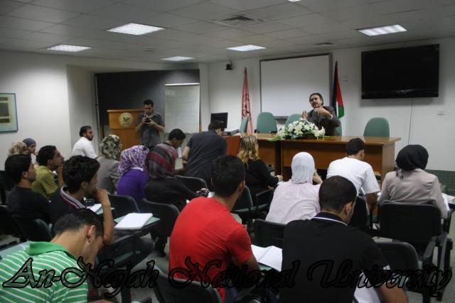 محاضرة الادمان على الانترنت للدكتور جواد فطاير (6)