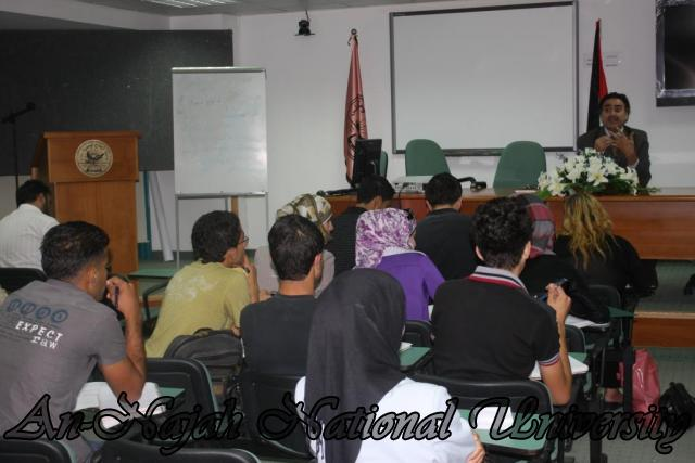 محاضرة الادمان على الانترنت للدكتور جواد فطاير (9)