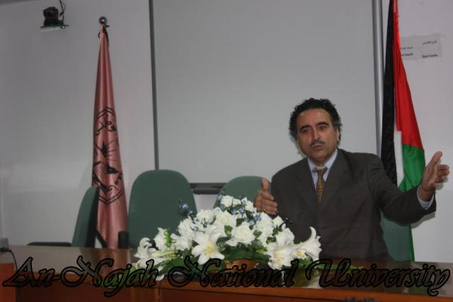 محاضرة الادمان على الانترنت للدكتور جواد فطاير