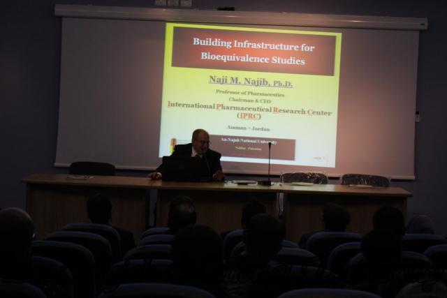 محاضرة علمية حول المتطلبات اللازمة لإجراء دراسات التكافؤ الحيوي (3)