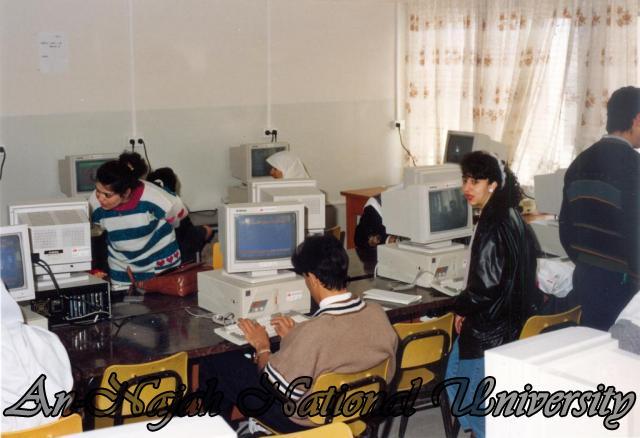 مختبر الحاسوب