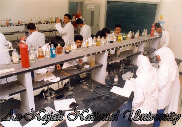 مختبرات