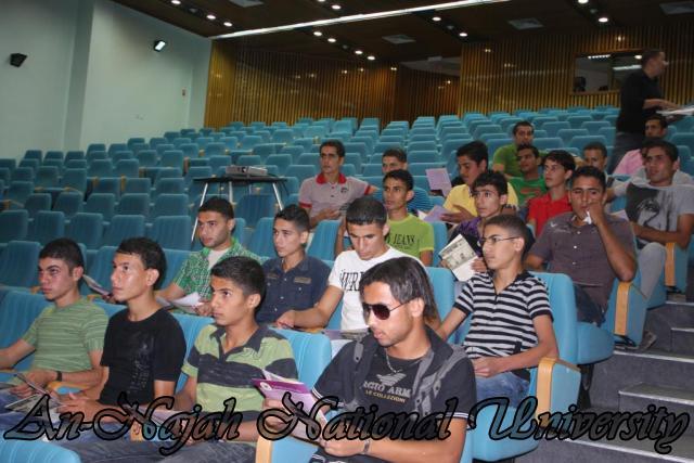 مدرسة ذكور صيدا