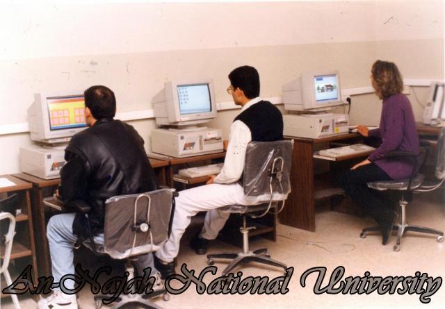 مراكز الكمبيوتر