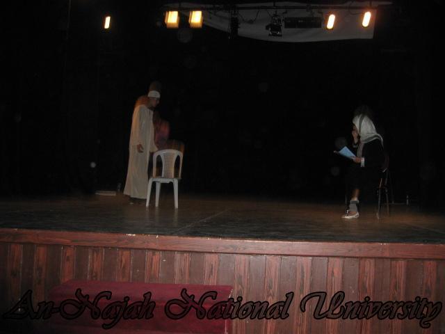 مسرحية لسـنا ملائكة
