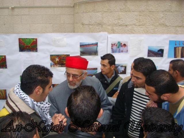 معرض الطائفة السامرية
