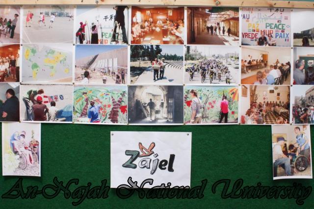 معرض القرية الكونية 22