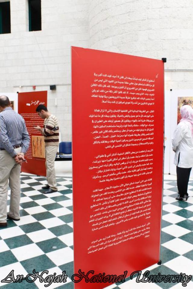 معرض فلسطين الشباب 5.11.2012 12