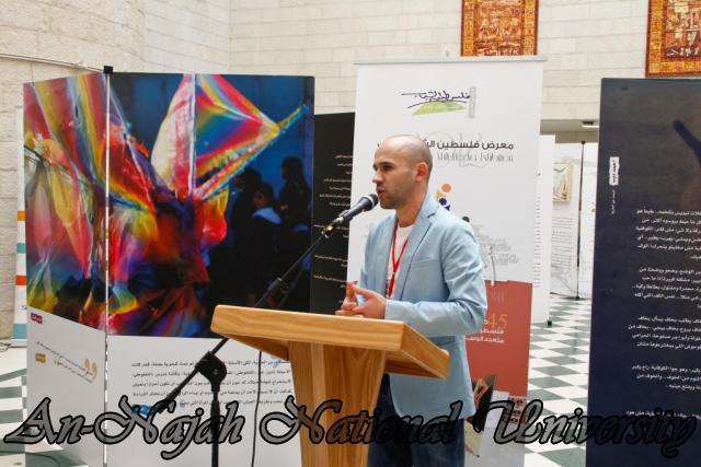 معرض فلسطين الشباب 5.11.2012 4