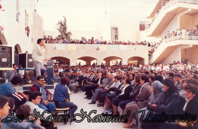 مهرجان تابين الشهيد ظافر المصري