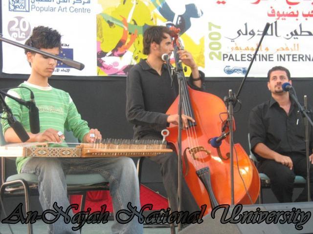 فرقة يلالان للموسيقى والغناء
