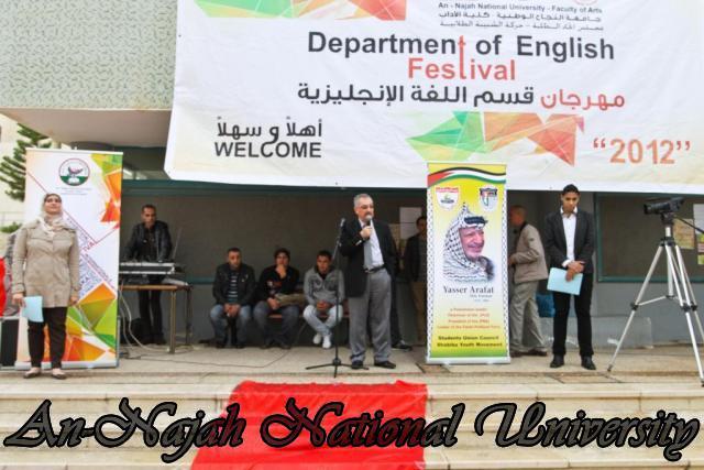 مهرجان قسم اللغة الإنجليزية 12.11.2012 2