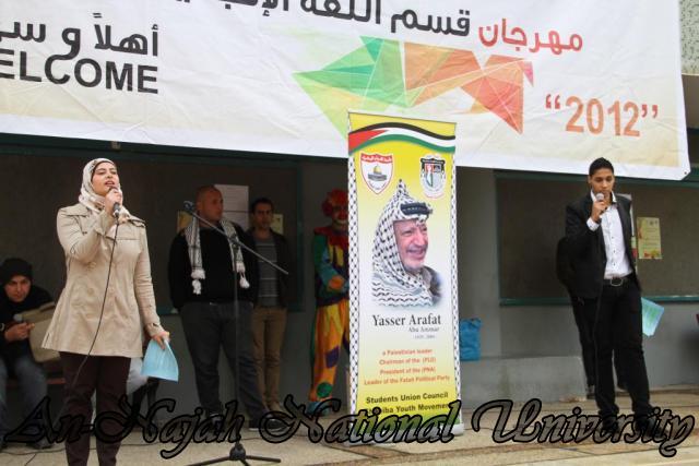 مهرجان قسم اللغة الإنجليزية 12.11.2012 6
