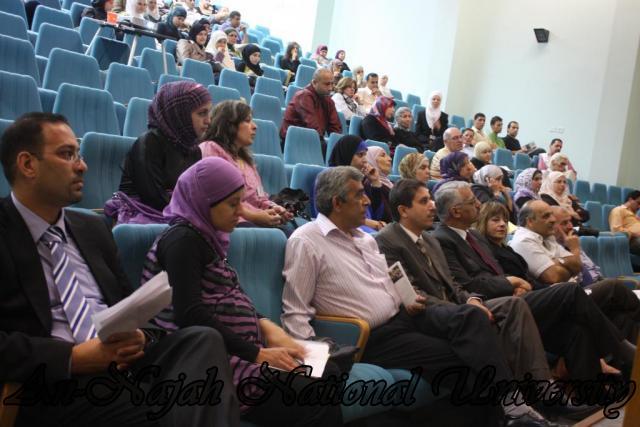 ندوة الصحة النفسية   كلية التمريض (4)