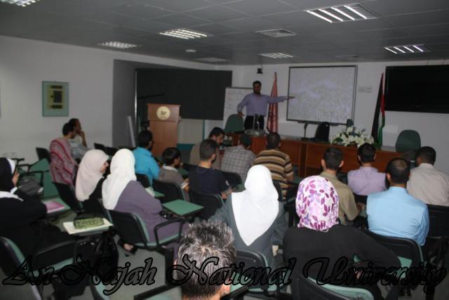 ندوة عن الحج   كلية الشريعة