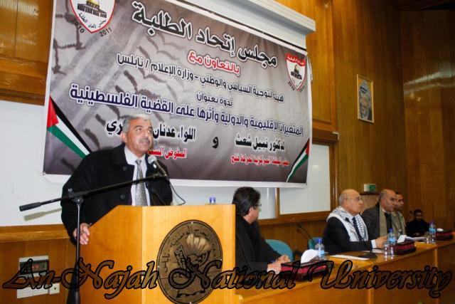 ندوة نبيل شعث وعدنان الضميري EDITED 1