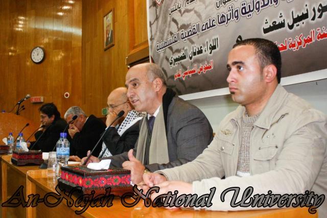 ندوة نبيل شعث وعدنان الضميري EDITED 4