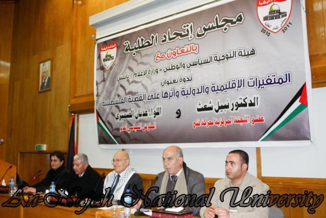 ندوة نبيل شعث وعدنان الضميري EDITED 6