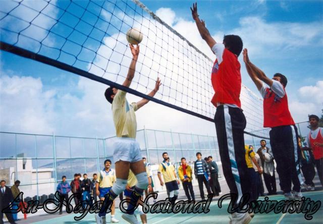 نشاطات رياضية