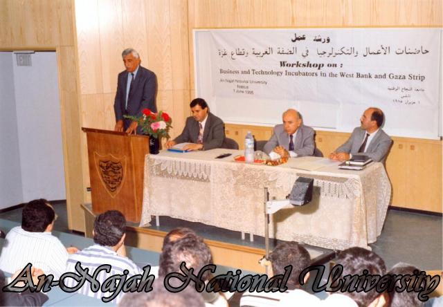 ورشة عمل حاضنات التكنلوجيا في الضفة وقطاع غزة