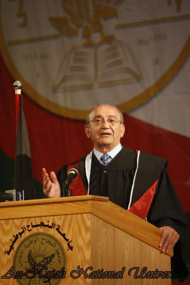 السيد صبيح المصري رئيس مجلس الامناء