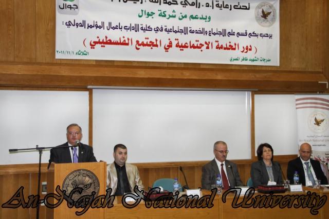 01.11.2011 المؤتمر العلمي الدولي 12 0