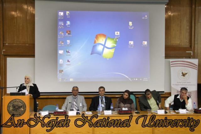 01.11.2011 المؤتمر العلمي الدولي 15