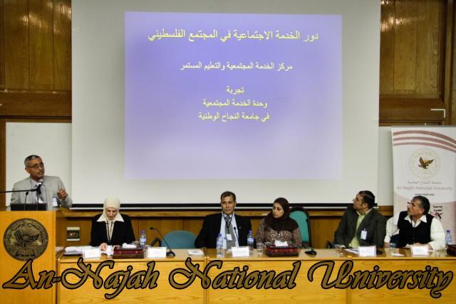 01.11.2011 المؤتمر العلمي الدولي 16