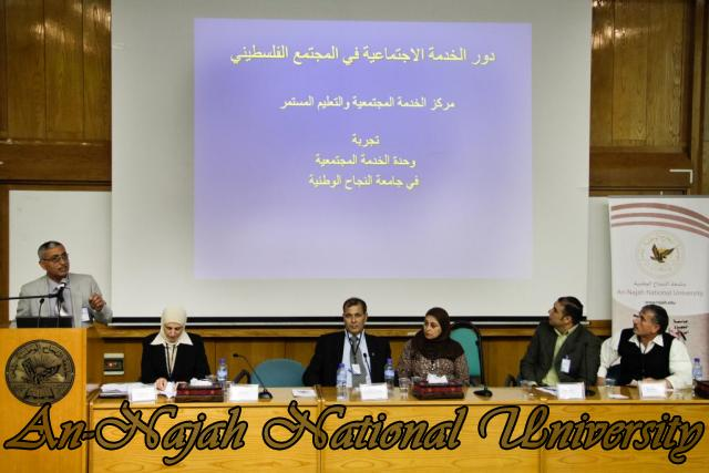 01.11.2011 المؤتمر العلمي الدولي 16 0