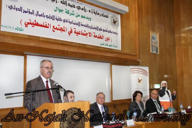 01.11.2011 المؤتمر العلمي الدولي 2