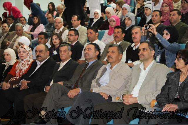 01.11.2011 المؤتمر العلمي الدولي 5