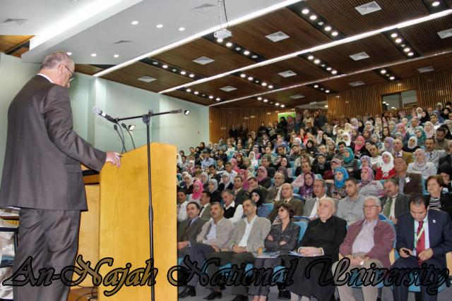 01.11.2011 المؤتمر العلمي الدولي 6