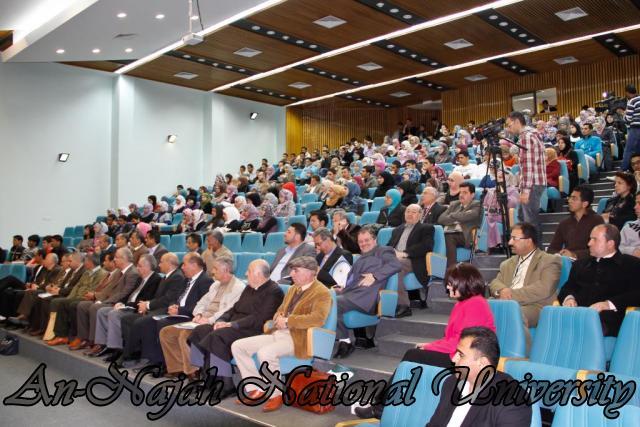 02.04.2012 مؤتمر الأنشطة اللامنهجية في الجامعات الفلسطينية 10