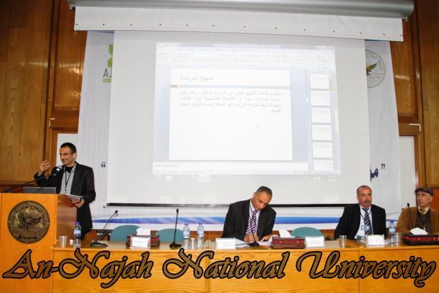 02.04.2012 مؤتمر الأنشطة اللامنهجية في الجامعات الفلسطينية 14
