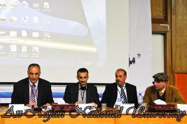 02.04.2012 مؤتمر الأنشطة اللامنهجية في الجامعات الفلسطينية 15