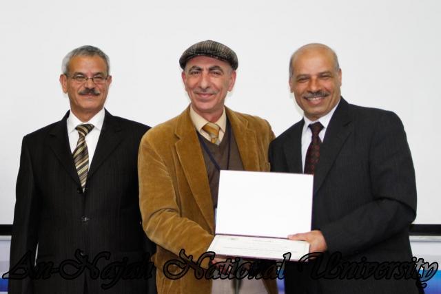 02.04.2012 مؤتمر الأنشطة اللامنهجية في الجامعات الفلسطينية 20