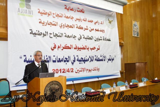 02.04.2012 مؤتمر الأنشطة اللامنهجية في الجامعات الفلسطينية 4