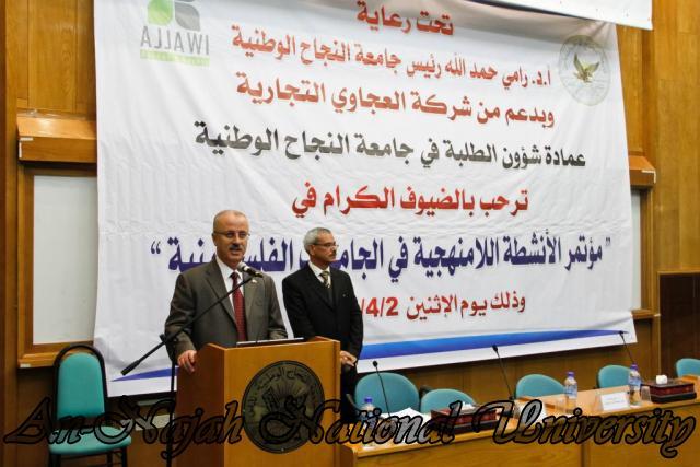 02.04.2012 مؤتمر الأنشطة اللامنهجية في الجامعات الفلسطينية 8