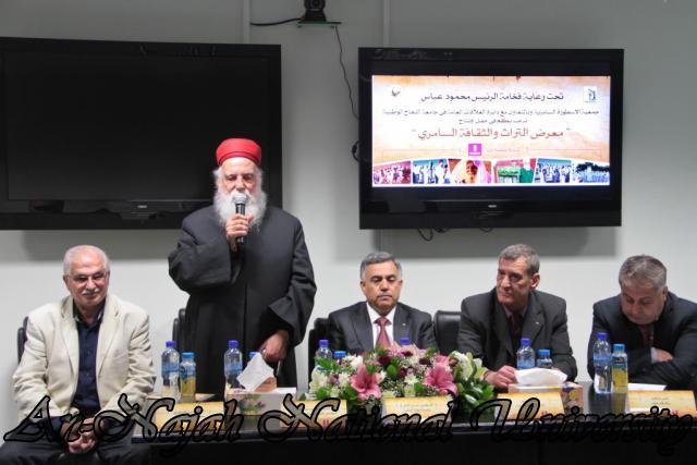 03.04.2012  معرض التراث والثقافة السامرية 2
