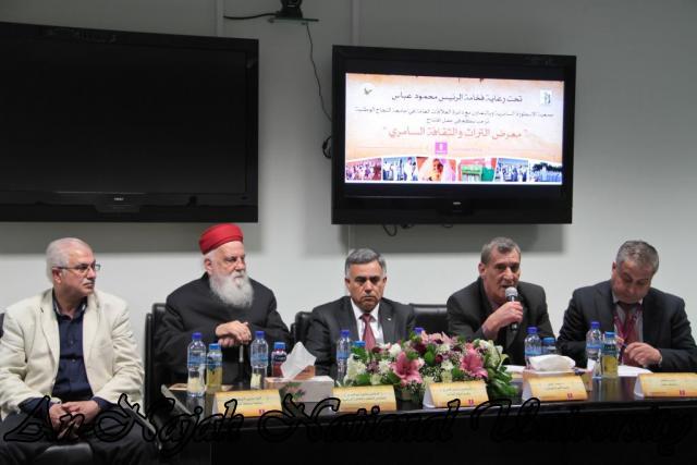 03.04.2012  معرض التراث والثقافة السامرية 4