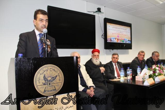 03.04.2012  معرض التراث والثقافة السامرية 5