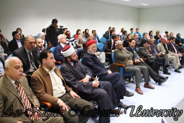 03.04.2012  معرض التراث والثقافة السامرية 6