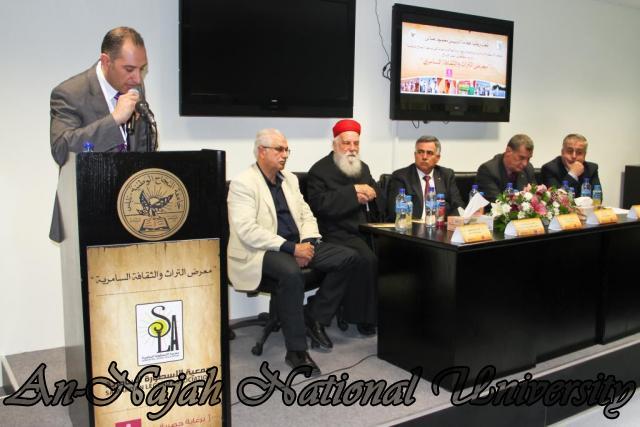 03.04.2012  معرض التراث والثقافة السامرية 7