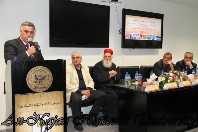 03.04.2012  معرض التراث والثقافة السامرية 9