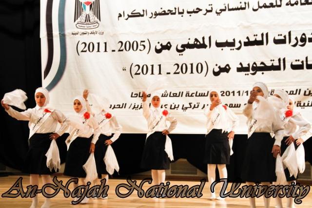 03.10.2011, حفل تكريم حافظات القران الكريم 15