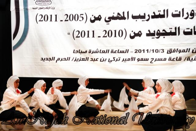 03.10.2011, حفل تكريم حافظات القران الكريم 18
