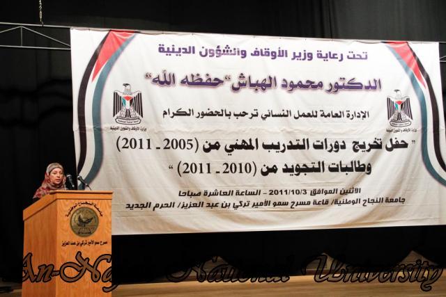 03.10.2011, حفل تكريم حافظات القران الكريم 19