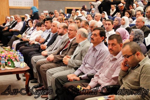 03.10.2011, حفل تكريم حافظات القران الكريم 2