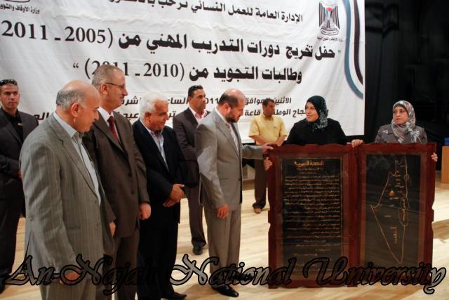 03.10.2011, حفل تكريم حافظات القران الكريم 24